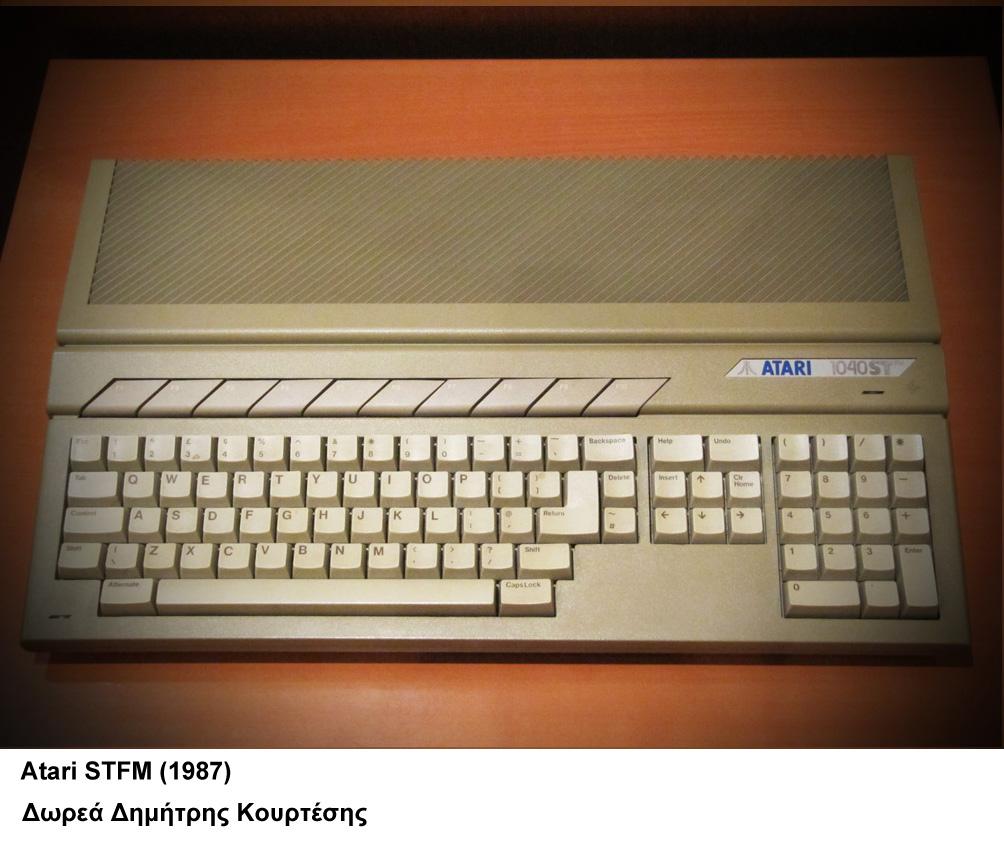 AtariStfm