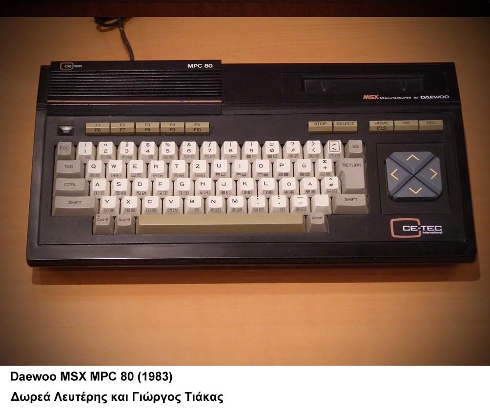Daewoo MSX