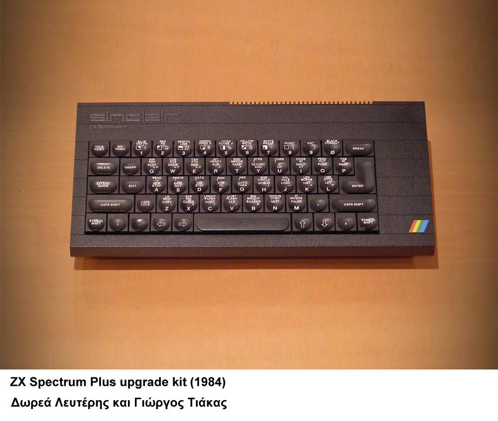 zx48plus