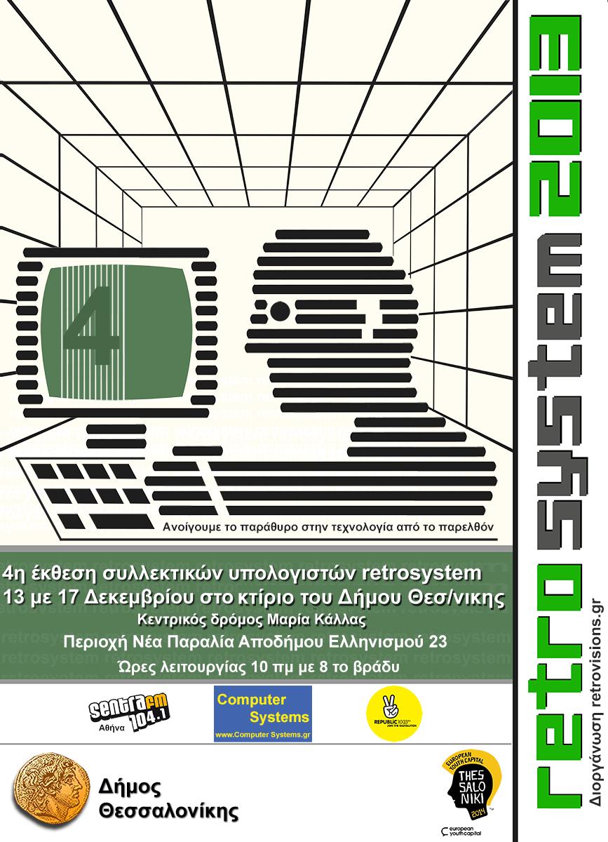 Retrosystem-2013
