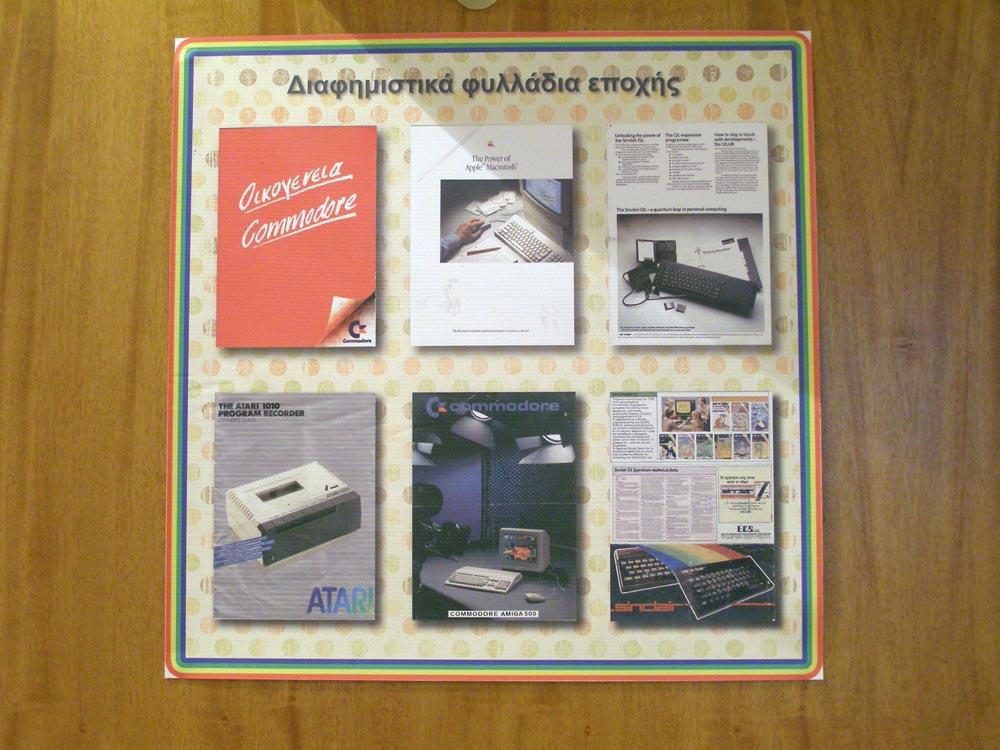 Αφίσες 8